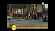 На кафе с българите по света - най-красивата българка в С А Щ - На кафе (10.03.2014г.)