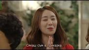 [easternspirit] My Unfortunate Boyfriend (2015) E12