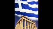[превод] Гръцко!!! - Sotis Volanis - Namagapas