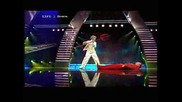 Танц От Класа Robotboys 2