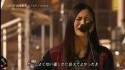 Yui meien-shou bokuranoongaku