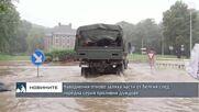 Наводнения отново заляха части от Белгия след нова серия проливни дъждове