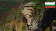 Щуда града- загадъчната крепост светилище в Родопа планина