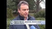 В Бургас се създава зополиция