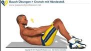 Тренировка за гърди и корем - домашни условия