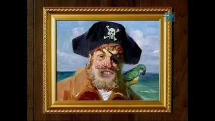 Sponge Bob - Сезон 3 Епизод 4 - Бг Аудио Цял Епизод