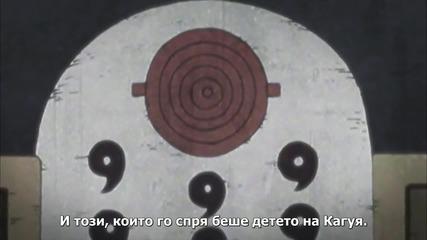 Naruto Shippuuden 381 [ Bg Subs ] Hd