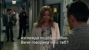 Отмъщението - Сезон 4 , Епизод 21 / Revenge-s04e21 ( Бг превод )