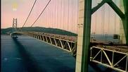 Голям, по-голям, най-голям: Мост