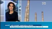 България е на челна позиция по замърсяване на въздуха в Европа