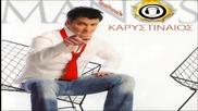 Гръцко 2012! Manos Karystinaios - Isws Na Aksizei