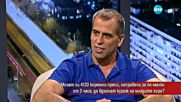 Българин направи рекордните 4133 коремни преси за малко под 3 часа