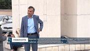 Борисов след разпит в Спецпрокуратурата: Правят се публични събития, за да се угоди на президента