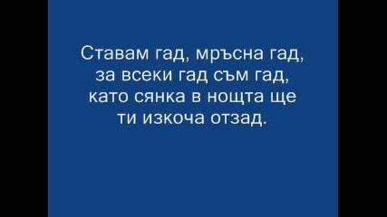 Kingsize - Пуф Паф Със Текст