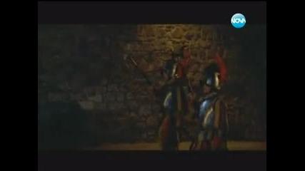 Пътят на розата - Епизод - 1
