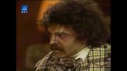 Български Телевизионен театър: Арсеник и стари дантели (1979), Първа част [6]