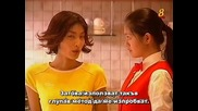 Бг субс! Meteor garden / Метеоритен дъжд (2001) Епизод 15