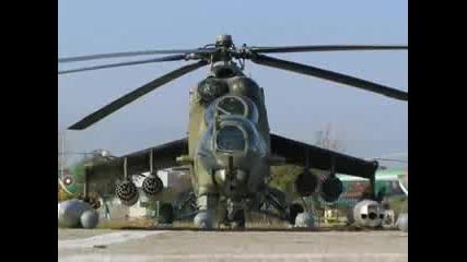 Български Военновъздушни Сили /qandqq/