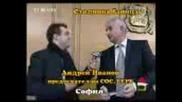 Господари На Ефира - 26.12.2007 Супер Смях