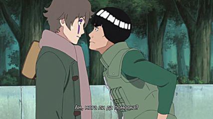[бг Субс] Naruto Shippuuden - 469 Hd