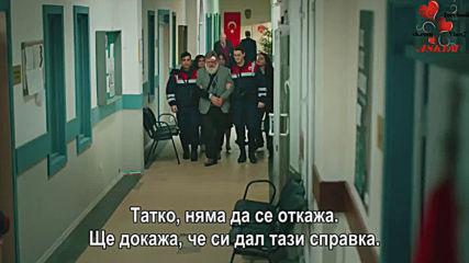 Ямата - сезон 3 еп.16 (83) Бг.суб. трейлър