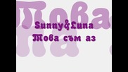 Превод Sunny & Luna - Its me [to the beautiful you ost] #3
