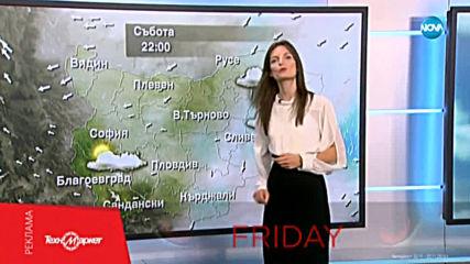 Прогноза за времето (22.11.2019 - централна емисия)