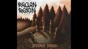 Pagan Reign - Древние воины ( Full album 2001 ] Folk metal Russia