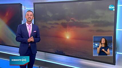 Новините на NOVA (03.08.2020 - централна емисия)