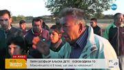 Детето, блъснато от джип във Врачанско е в критично състояние, шофьорът – на свобода