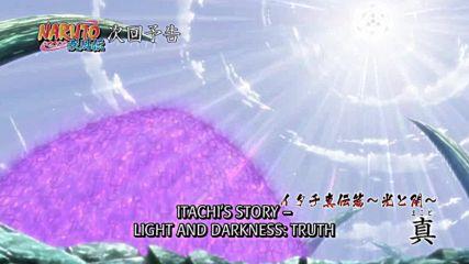Naruto Shippuuden - 458 { Бг Субс } Високо качество