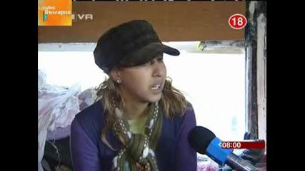 Циганин Изнасилва Малката Си Дъщеря 8 Години