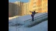 Yan Dofin @ Cold World