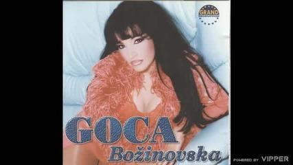Goca Bozinovska - Stvarno nisi kao drugi - (Audio 2000)
