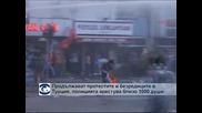 Близо 1000 арестувани при протестите и безредиците в Турция