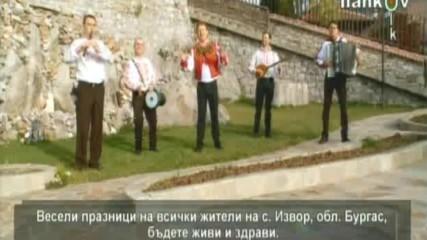 Николай Христов-габровеца и приятели - Мъката на емигранта