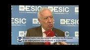 Министърът на външните работи на Испания е на официално посещение в България