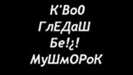 renislava_sladyranata