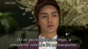 Boys Before Flowers E15
