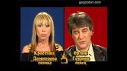 Блиц – Орлин Горанов и Кристина Димитрова