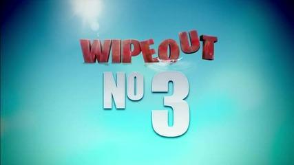 Top Wipeout - Топ 10 смешни моменти