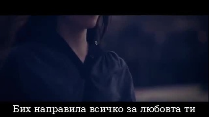 Превод* Playmen ft. Demy - Fallin Official Video Clip