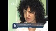 nashestvie na komari v Varna zaradi dajdovete