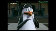 Пингвините от Мадагаскар Сезон 1 Епизод 16 Бг Аудио hq
