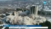 Взривиха опасна сграда в Силистра