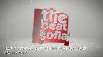 Ндк през погледа на Sofia Beat ( 03.11.2012 )