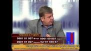 Каракачанов и В. Енчев - 2/2