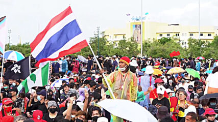 Thailand: Thousands gather for anti-government protest in Bangkok