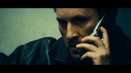 Сцена от филма Hotel California
