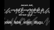 Almir Music Eko - Maleno moje /превод/